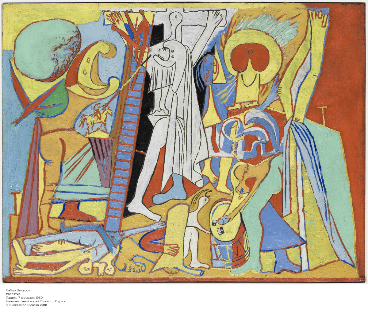 picasso moscow exhibition 1